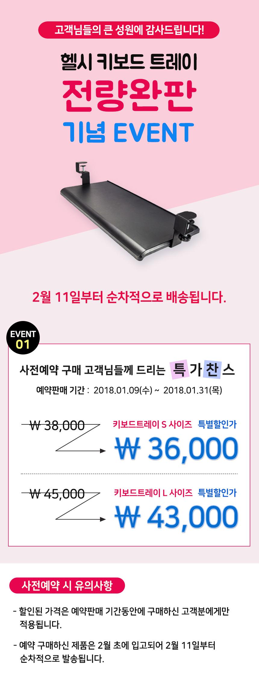 스토어팜 예약판매.jpg